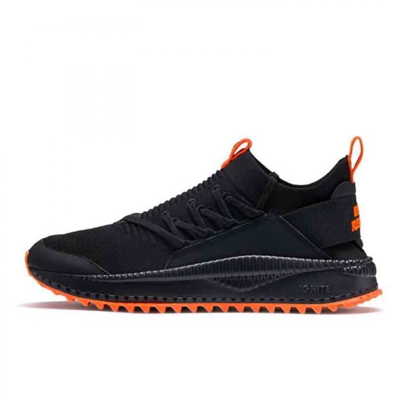 Sepatu Sneakers Puma X Atelier New Regime Tsugi Jun Black IDR 2 83e8f2c722