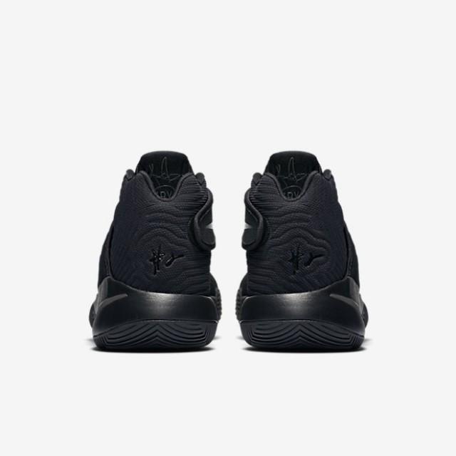 9f46f54b751b discount code for harga sepatu basket nike kyrie 2 termurah terbaru af634  04697  where can i buy 819583 008 kyrie 2. 0 warna. sepatu basket a4b68  89cc1