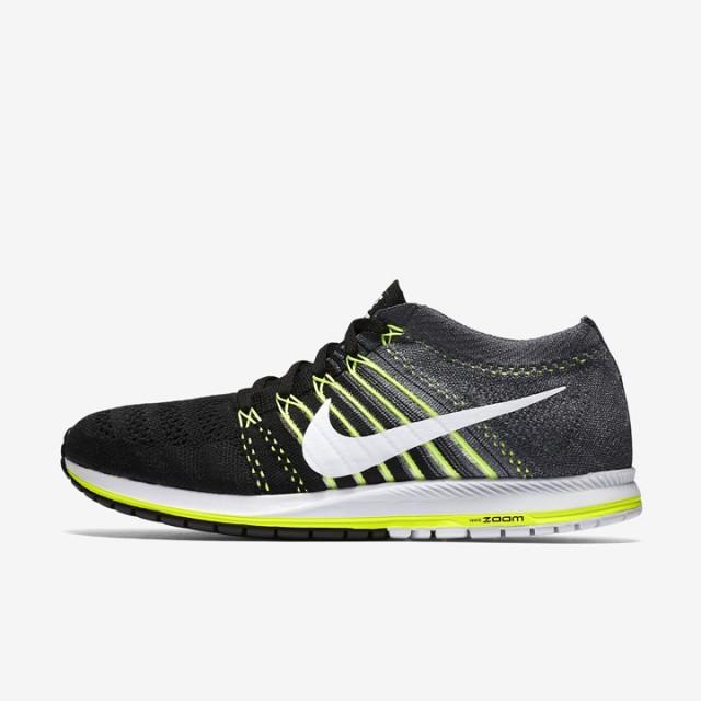 Rei Paul S Shoes