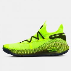 Curry 6 Coy Fish