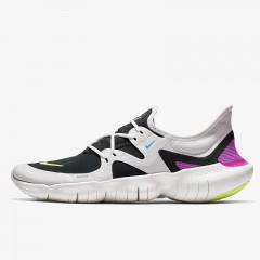 a29d367e4087 Sepatu Lari Nike Free RN 5.0 Summit White