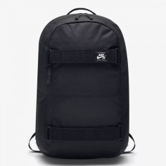 Tas Casual Nike SB Courthouse Skate Backpack Black
