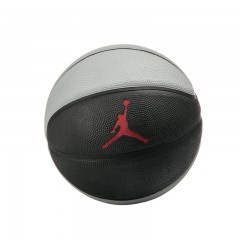Skills Basketball Wolf Grey