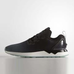 Jual Sepatu Sneakers Pria Adidas ZX
